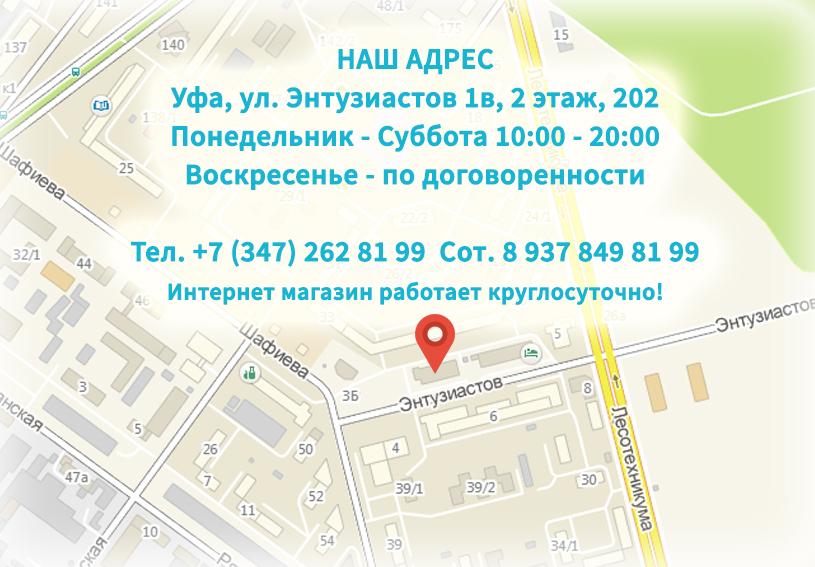 Адрес салона матрасов в Уфе, магазин матрасов в Уфе
