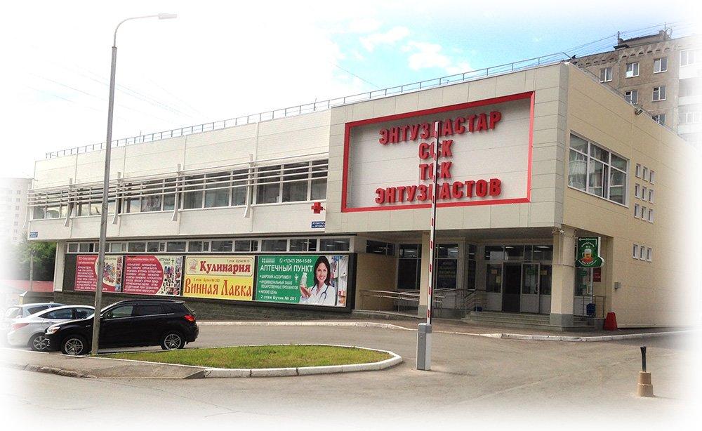 Адреса магазинов матрасов в Уфе