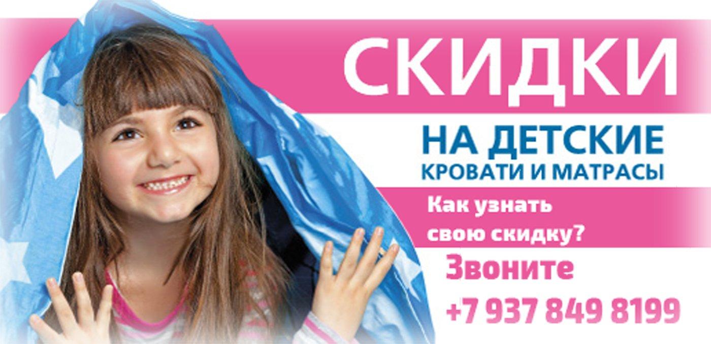 http://matras3.ru/images/upload/детские%20матрасы%20райтон%20в%20уфе.jpg