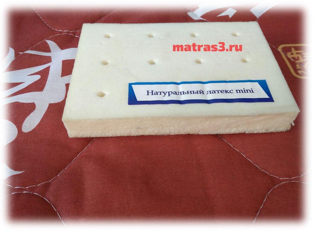 http://matras3.ru/images/upload/латексное%20полотно.jpg