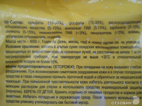 Важно не просто прочитать состав, но и почитать о веществах поподробней.
